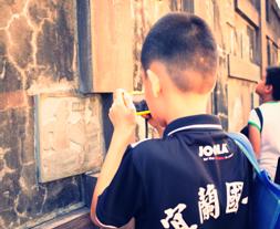 發展戶外教育優質課程方案實施修正計畫
